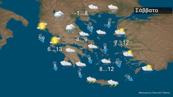 Καιρός: Κρύο, θυελλώδεις άνεμοι και χιόνια από το Σάββατο
