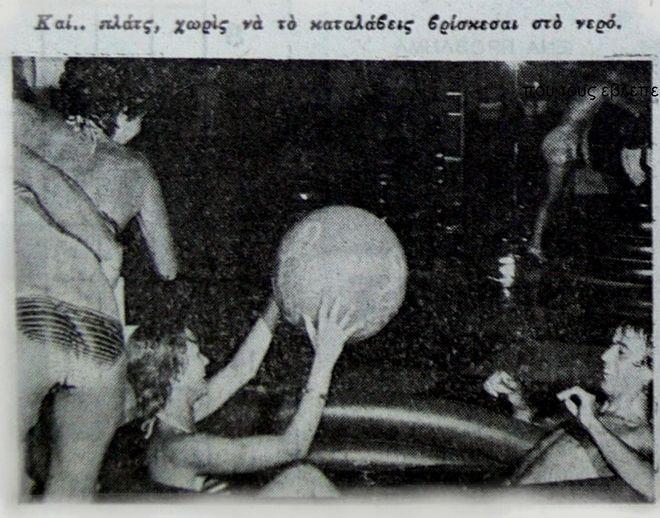 Μηχανή του Χρόνου: Η πιο τρελή γυμνή βραδιά της Αθήνας