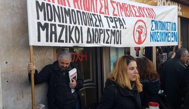 Συγκέντρωση και πορεία της ΠΟΕΔΗΝ: Ζητούν μονιμοποίηση των συμβασιούχων