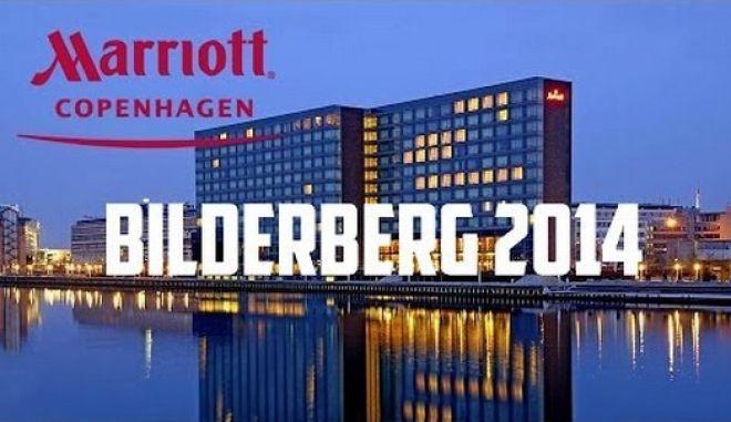 Ξεκίνησε στη Δανία η συνεδρίαση της λέσχης Μπίλντερμπεργκ, παρουσία ηχηρών ονομάτων