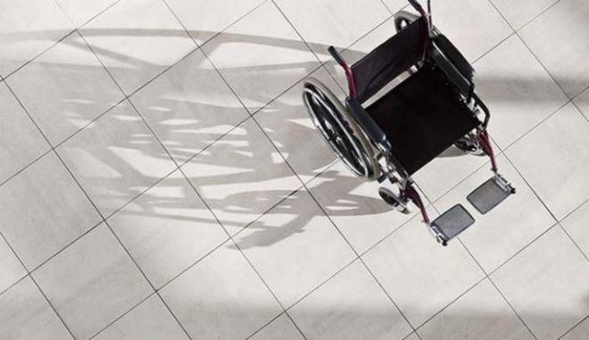 Αυστραλία: Δωρεά 10.000.000 δολαρίων από ομογενή για άτομα με αναπηρίες