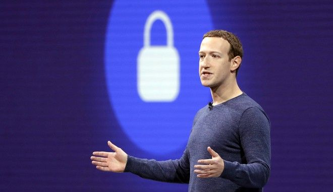 Ο επικεφαλής του facebook Μαρκ Ζάκερμπεργκ σε συνέδριο της εταιρίας στην Καλιφόρνια