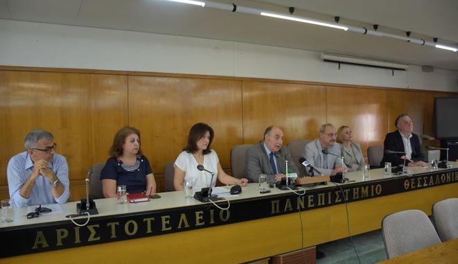 Συνάντηση με θέμα τα Ναρκωτικά στο Αριστοτέλειο Πανεπιστήμιο Αθηνών