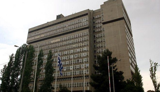 Το κτήριο του Υπουργείου Προστασίας του Πολίτη