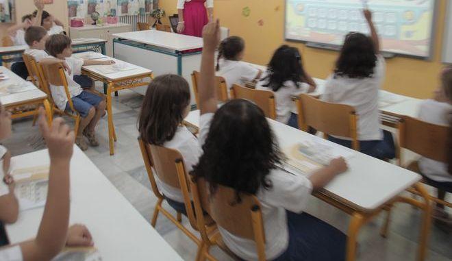 Μαθητές σε δημοτικό σχολείο