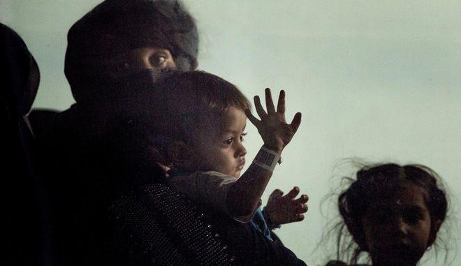 Οικογένεια που κινδυνεύει στην Καμπούλ