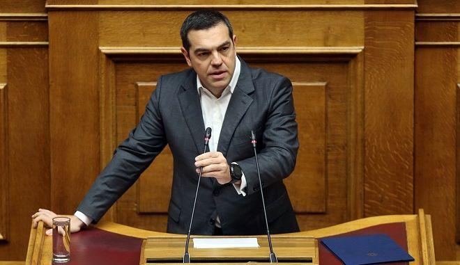 Τσίπρας στη Βουλή