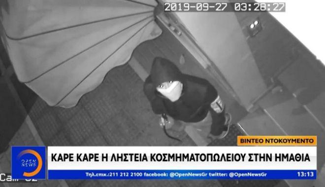 Βίντεο Ντοκουμέντο: Καρέ - καρέ ληστεία σε κοσμηματοπωλείο στην Ημαθία