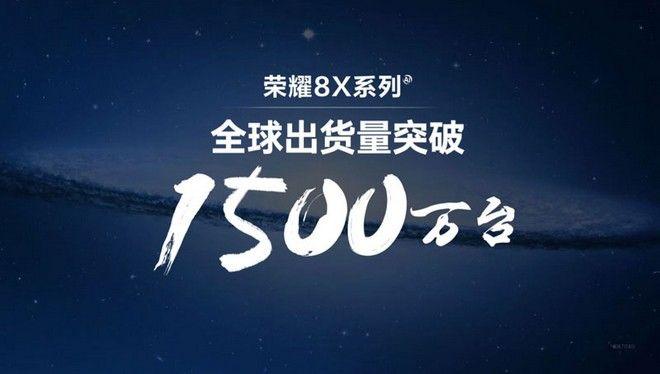 Honor 8X: Συνεχίζει να πουλά με τρομερούς ρυθμούς, ξεπέρασε τα 15 εκατ. παγκοσμίως