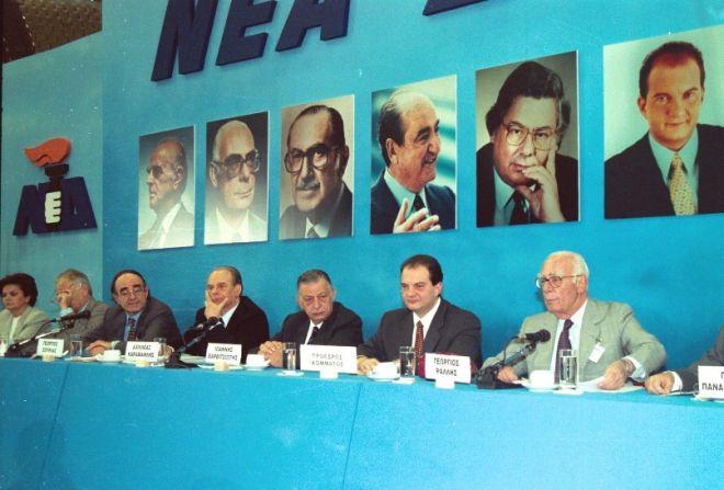 Νέα Δημοκρατία: Κάθε διαδοχή και κρίση