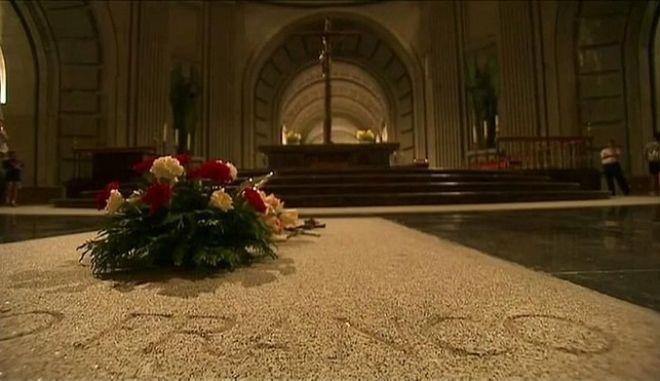 Ο τάφος του Franco