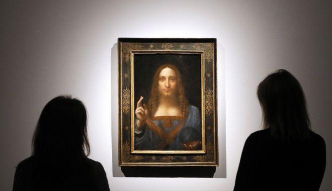 """Ο πίνακας """"Ο Σωτήρας του Κόσμου"""" (Salvator Mundi) του Λεονάρντο Ντα Βίντσι"""
