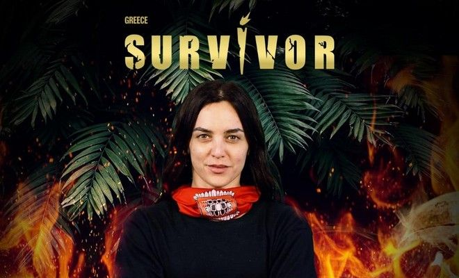 Survivor 4 - Καρολίνα Καλύβα