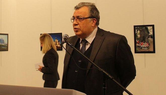 Άγκυρα: Η Αλ Νούσρα ανέλαβε την ευθύνη για τη δολοφονία του Αντρέι Καρλόφ