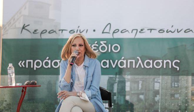 Παρουσίαση του προγράμματος για τον «Βιώσιμο Μετασχηματισμό της Περιοχής» του δήμου Κερατσινίου - Δραπετσώνας, από την Φώφη Γεννηματά.