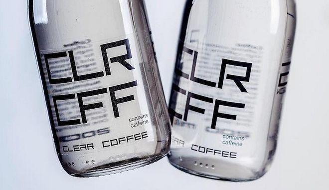 Ήρθε ο καφές που δεν είναι καφέ και δεν αφήνει λεκέδες