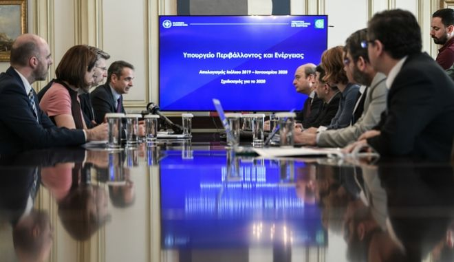 Συνάντηση του Πρωθυπουργού Κυριάκου Μητσοτάκη με την ηγεσία του υπουργείου Περιβάλλοντος και Ενέργειας την Δευτέρα 17 Φεβρουαρίου 2020.