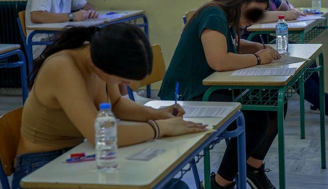 Υποψήφιοι Πανελλήνιων Εξετάσεων