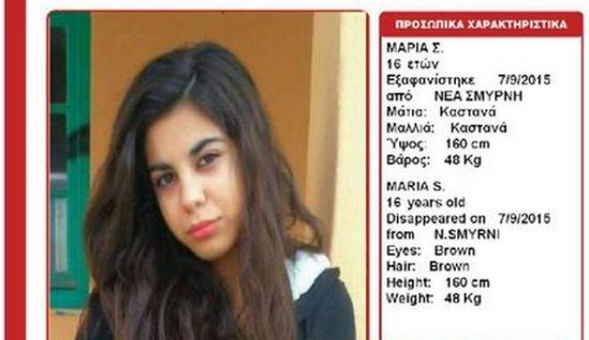 Εξαφάνιση 16χρονης στη Νέα Σμύρνη