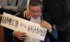 Επικηρύχθηκαν με 100.000 ευρώ οι δράστες της τραμπούκικης επίθεσης στον πρύτανη ΑΣΟΕΕ