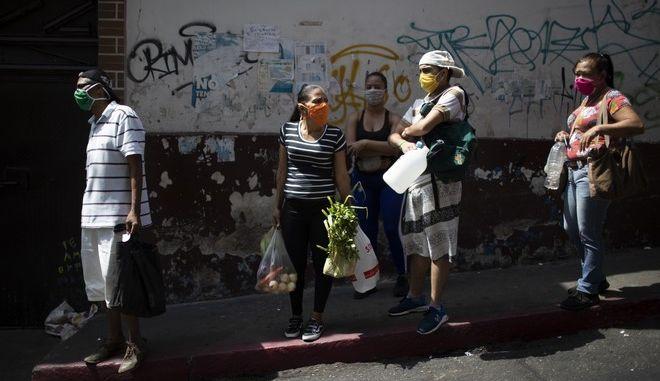 Κορονϊός στη Βενεζουέλα