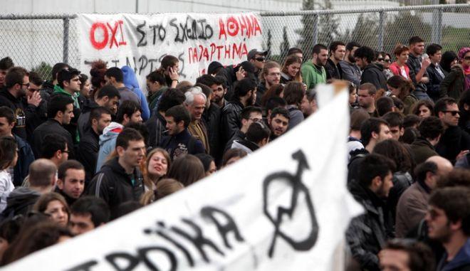 """ΑΘΗΝΑ-Συλλαλητήριο φοιτητών κατά του σχεδίου """"Αθηνά"""" στο Υπ. Παιδείας.(EUROKINISSI-ΓΕΩΡΓΙΑ ΠΑΝΑΓΟΠΟΥΛΟΥ)"""