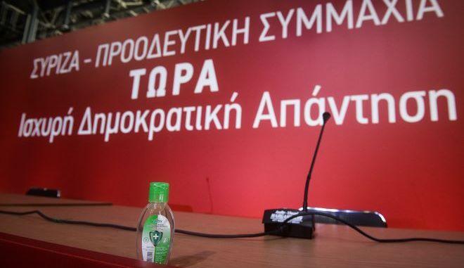 """ΣΥΡΙΖΑ: Αντιπολίτευση αλλά και συζητήσεις για """"αρχηγικό ή όχι"""" κόμμα"""