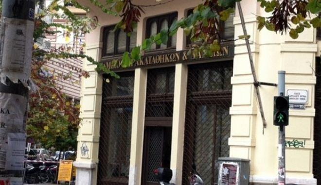 Αστυνομικοί συνέλαβαν τον άντρα που κρατούσε όμηρο τη διευθύντρια του Ταμείου Παρακαταθηκών στην Θεσσαλονίκη