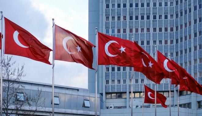 Το υπουργείο Εξωτερικών της Τουρκίας