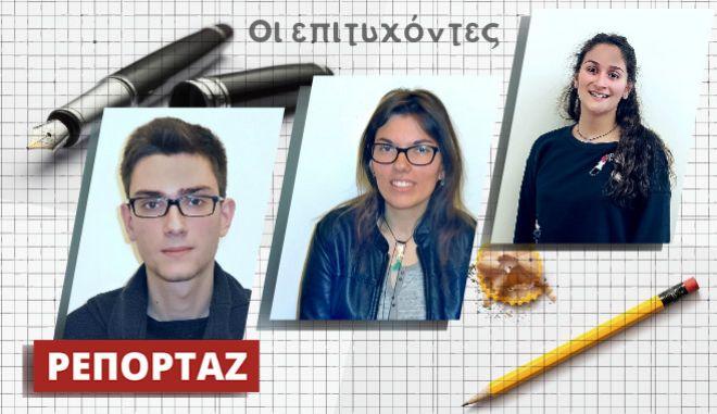 Αριστούχοι στην Ελλάδα της κρίσης