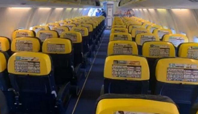 Κορονοϊός: Μόνος του στο αεροπλάνο ο μάνατζερ του Καρέρα