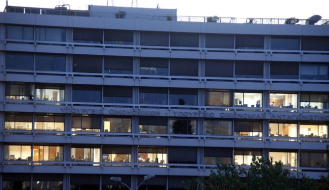 Εξωτερική άποψη του κτιρίου του υπουργείου Οικονομικών
