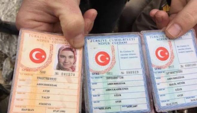 Τραγωδία στον Έβρο: Εκδιωγμένη δασκάλα από το τουρκικό κράτος και τα δύο ανήλικα παιδιά της τα θύματα