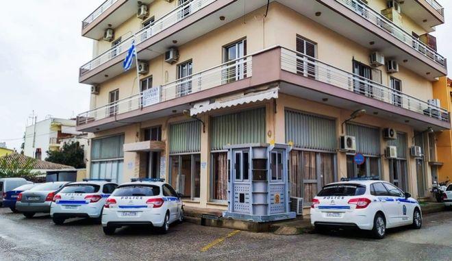 Αστυνομικό τμήμα Αμαλιάδας