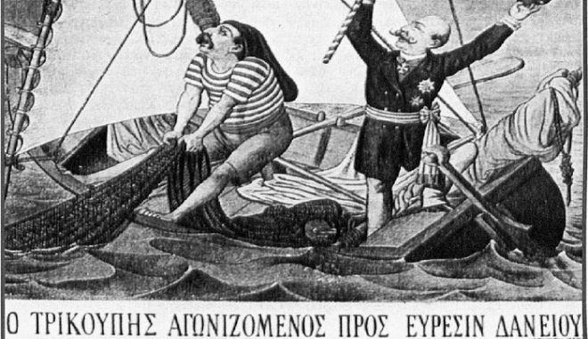 """Σαν σήμερα: Η Ελλάδα κηρύσσει πτώχευση - Ο Χαρίλαος Τρικούπης δηλώνει στη Βουλή: """"Δυστυχώς επτωχεύσαμεν"""""""