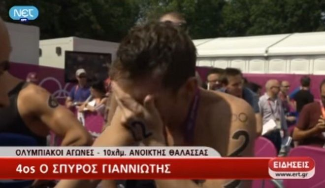 Σπύρος Γιαννιώτης: Τα δάκρυα του Έλληνα κολυμβητή στο Λονδίνο και η δικαίωση