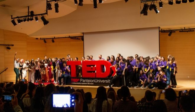 TEDxPanteionUniversity 2019