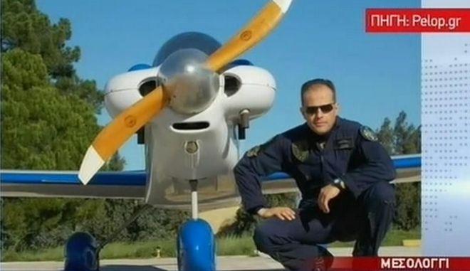 Αγωνία για τον πιλότο του αεροσκάφους που έπεσε στο Μεσολόγγι