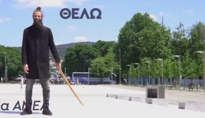 Ο υποψήφιος δημοτικός σύμβουλος - νίντζα στη Θεσσαλονίκη