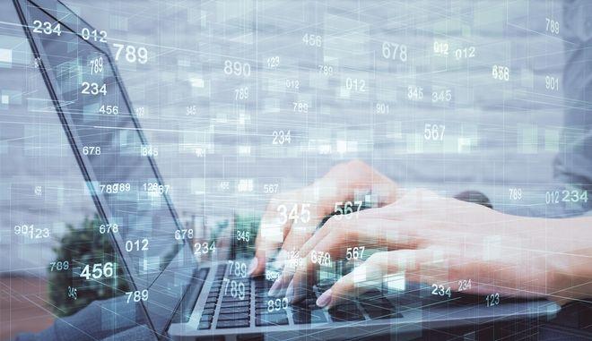 """Προσωπικά δεδομένα: Η """"σκοτεινή διαχείριση"""" και η δυσκολία ελέγχου και λογοδοσίας"""