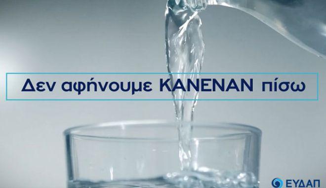 Παγκόσμια Ημέρα Νερού: Μάλλον το καθαρό νερό είναι δικαίωμα λίγων