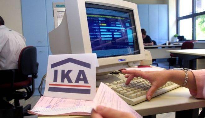 Επίορκοι υπάλληλοι του ΙΚΑ και της Βουλής έστησαν κομπίνα αξίας 180.000€