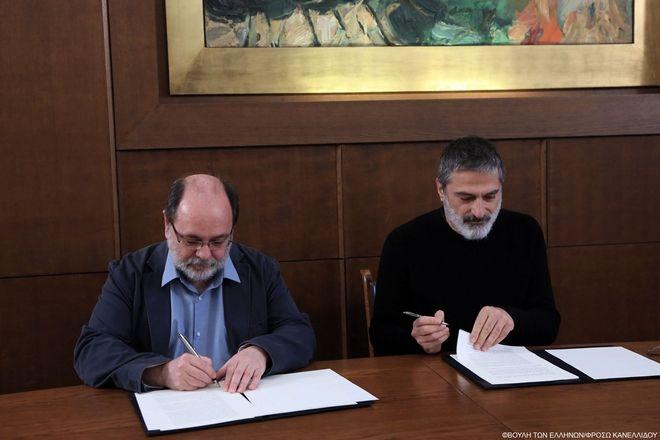 Συνεργασία της Βουλής των Ελλήνων με την Εθνική Λυρική Σκηνή
