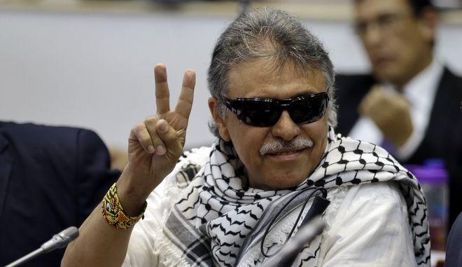 Χεσούς Σάντριτς, μέλος της FARC