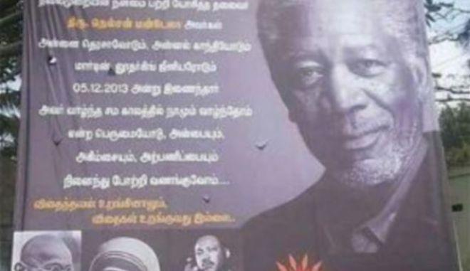 Μεγάλη γκάφα στην Ινδία: Τίμησαν τον Μόργκαν Φρίμαν αντί για τον Μαντέλα