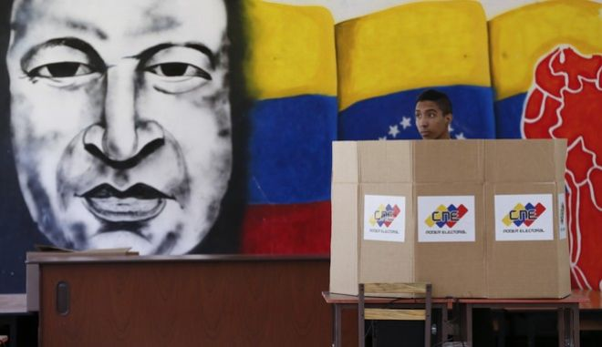 Εκλογές στη Βενεζουέλα
