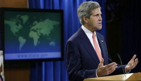 "O Κέρι προαναγγέλλει (για τη Συρία)  μια ""επιχείρηση διαφορετική από τις προηγούμενες...."""