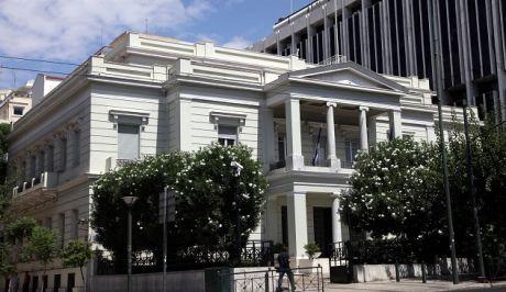 Υπουργείο Εξωτερικών - Φωτό Αρχείου
