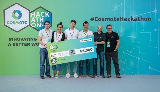 Οι νικητητές του Cosmote Hackathlon