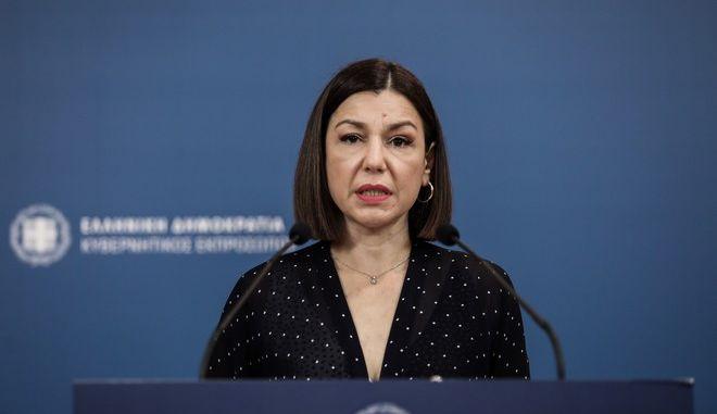 Η κυβερνητική εκπρόσωπος Αριστοτελία Πελώνη.